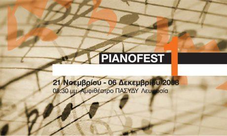 PIANOFEST1