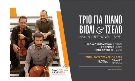 Piano Trio Recital