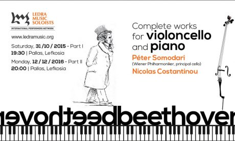 Beethoven: Complete works for piano and cello II