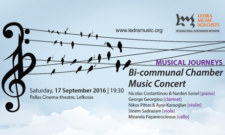 Μουσικά Ταξίδια: Δικοινωτική Συναυλία Mουσικής Δωματίου