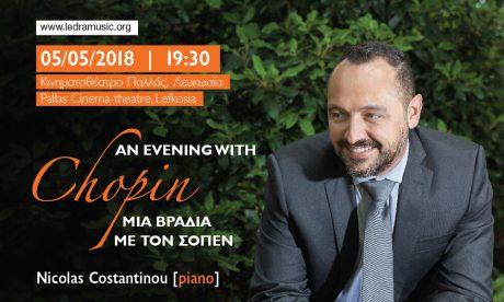 Μια βραδιά με τον Chopin